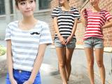厂家一件代发夏季新款条纹大码女装胡子短袖t恤女 韩版夏装女t恤
