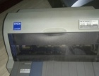 爱普生630k针式打印机,发票打印机,针式,打印机。