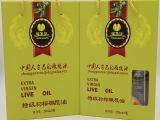 陇南特产御圣康纯天然无公害橄榄油植物油调