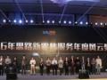中国白银集团加盟华通新零售 网站代理5-10万元