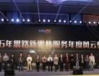 中国白银集团加盟新零售 家具加盟5-10万元