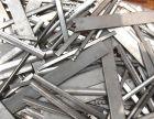 保定专业的废铝回收哪家好北京废铝回收