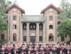 汕头大学自考|自考本科|30%平时分|1.5年毕业