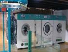 澳洁干洗店加盟品牌的成长之路