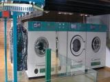 干洗店加盟哪個品牌好