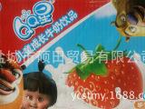 供应儿童成长牛奶  伊利QQ星  成长牛奶 饮品 200ml