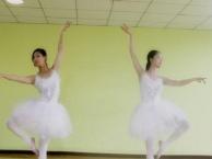 古韵舞蹈 舞蹈培训 成人 少儿 青少年
