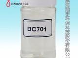 翔宇造纸杀菌剂BC701 异噻唑啉酮和有机溴复配杀菌剂