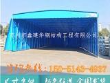 镇江固定帆布雨棚,丹阳市供应推拉活动棚,折叠遮阳蓬,推拉车蓬