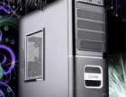 各品牌电脑专业上门维修 台式机维修 笔记本维修 数据恢复