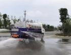 转让 洒水车常用洒水车的型号 功能 用途