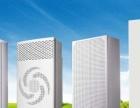 空气净化器加盟官网/加盟费用/项目详情