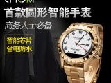 希姆康**圆形表盘合金钢带防水智能手表手环 高端商务人士必备