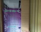 尚赫天津科技有限公司