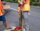 化粪池抽粪水电维修马桶安装管道维修