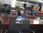 长期出售二手大班台班椅,文件柜,免费送货安装