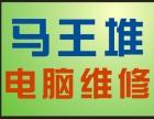 长沙凌宵路网络布线 马王堆电脑维修综合布线监控安防上门维护