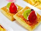 凌擀手作面包蛋糕品牌加盟招商信息