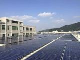 广东可靠的光伏发电合作公司-杭州新能源光伏发电价格