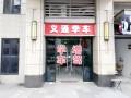 广州增驾大车驾校考大车A1A2B1B2端午优惠价12800