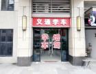 广州驾校增驾大车A2牵引车 B2增驾A2牌可分期三个月班
