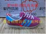 爆款580迷彩情侣系列跑步鞋