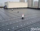 包头衡信防水(烫房顶)建筑工程有限公司