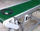 流水线供应,流水线各种配件维修及保养