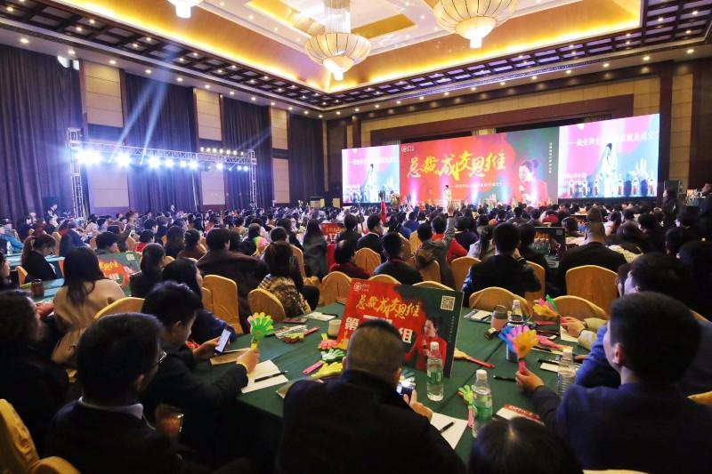 4月北京总裁成交思维您来了2018年的企业目标也就不愁了