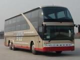客车 凯里到东莞汽车 客车大巴汽车票 在哪坐车 票价是多少