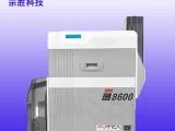 瑪迪卡xid8600分辨率600dpi打印機瑪迪卡證卡機