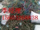 承德废旧电缆废铜电缆铜排回收