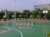 安徽合肥硅pu球场 /塑胶球场/丙烯酸涂