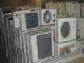 湖北襄樊襄州区二手空调回收公司