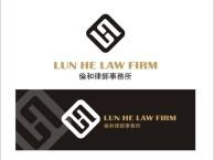 杭州三墩拆迁房离婚律师 只打离婚拆迁房官司 主任律师推荐