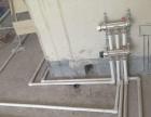 开槽,厨房卫生间洁具上下水电路维修安装