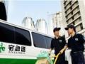 上海宅急送物流有限公司淮安分公加盟 快递物流