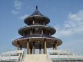 清远中华永久墓园(清远市益圆陵园)