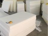 東莞1cm厚中密度箱包內襯沙發墊吸音PU發泡海綿片材