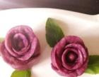 华南泉州面点培训班老师教你如何做紫薯玫瑰花馒头
