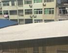 瓯北镇塘头村西河路7 厂房 600平米