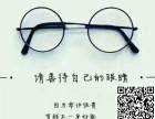 林文正姿护眼笔,关注孩子视力健康
