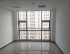 欧蓓莎写字楼140平米4间办公室3200元/月出租