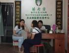 三明50岁大妈学开店经营这个店,半年给儿子赚了一套房!