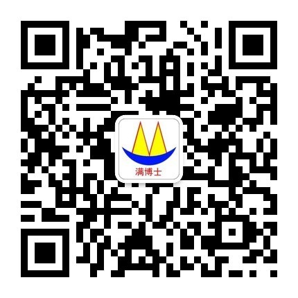 满博士公务员(省委党校)2017年面试专家课程