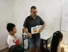 英语口语提高班少儿英班高考日语班来清远外国语学会