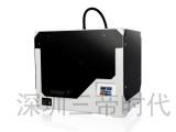 三帝时代D3020型号3D打印机FDM手板模型动漫