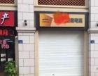 马巷 黎安小镇二期店面 住宅底商 50平米