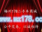 别克君威2012款 2.0 自动 豪华版 www.mz178.c