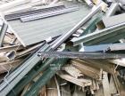 高价回收废铜铝塑料书本家具